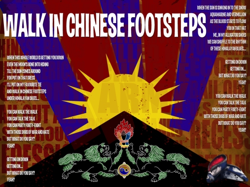 Walk in Chinese Footsteps Lyric Sheet - Artwork © Zhana D'Arte, Héctor Bustamante. All Rights Reserved