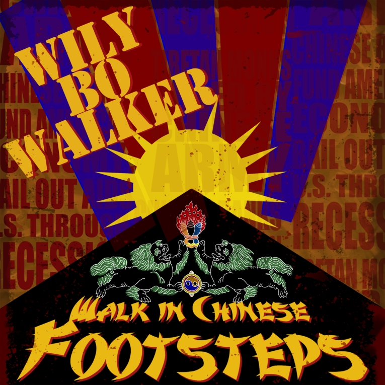 Walk in Chinese Footsteps - Artwork © Héctor Bustamante. All Rights Reserved